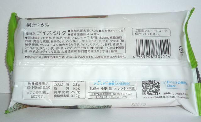 P1010458.JPG