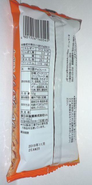 P1010487.JPG