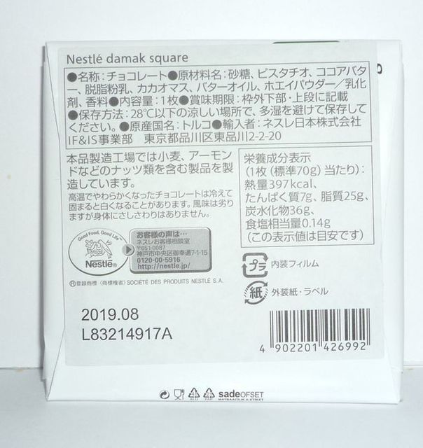 P1010503.JPG