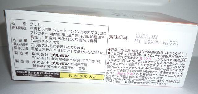 P1010509.JPG