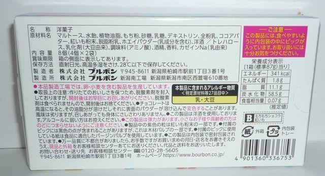 P1010543.JPG