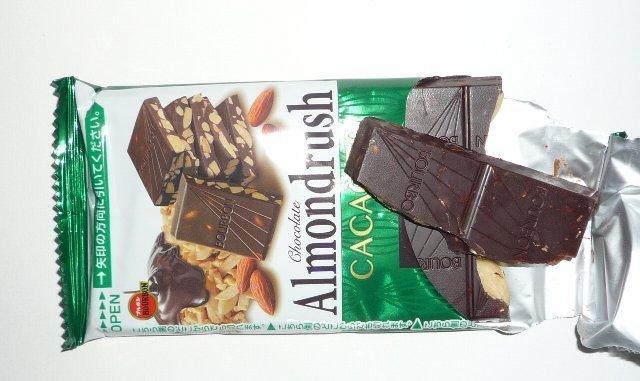Almondrush(アーモンドラッシュ)カカオ70%