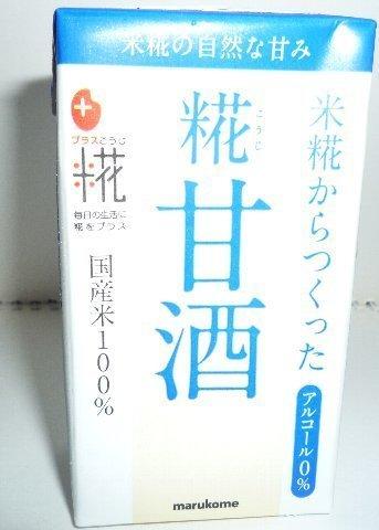 amazake01.JPG