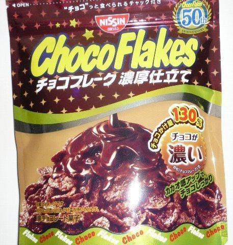 chocoflakes01.JPG