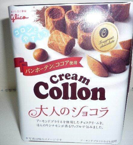cream-colon01.JPG