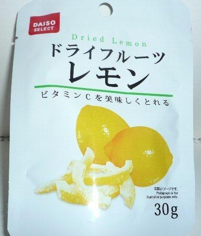 dry-lemon03.JPG