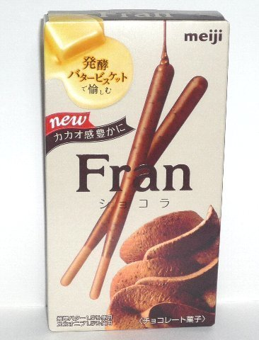 Fran ショコラ