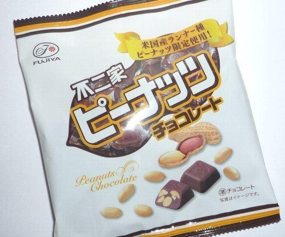 fujiya-peanut-chocolate01.JPG