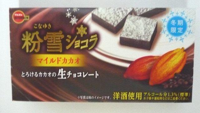 konayuki-shokora01.JPG