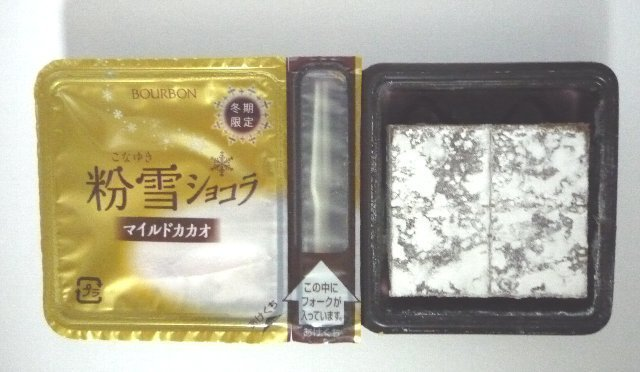 konayuki-shokora03.JPG