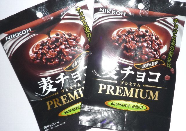 mugi-premium01.JPG
