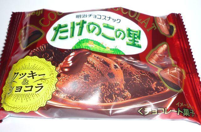 takenokonosato03.JPG